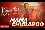 Mama Chudaroo Video Song - Dear Comrade Telugu