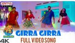F2 Video Song in Telugu, Girra Girra Full Video Song