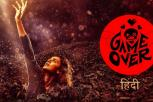 Game Over Hindi Official Trailer, Taapsee Pannu, Ashwin Saravanan