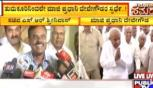 Deve Gowda To Contest From Tumkuru..! May File Nomination On March 25..!