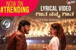 Geetha Nanna Geetha Lyrical Video