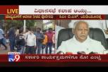 Karnataka BJP Government Banning Media from Government Programs