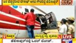 Deve Gowda Helicopter Couldn't Take Off Due To Over Weight!