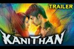 Kanithan (2019) Official Hindi Dubbed Trailer