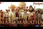 Mard Maratha Video Song From Panipat Movie