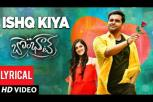 Ishq Kiya Lyric Video