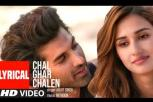 Chal Ghar Chalen - Malang Audio Song
