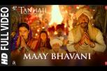 Maay Bhavani - Tanhaji - Video song