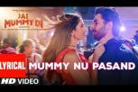 Mummy Nu Pasand Audio Song from Jai Mummy Di movie