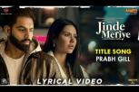 Jinde Meriye  Movie - Prabh Gill Title Video