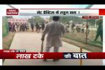 Haryana Polls: Rahul Gandhi plays Cricket with students in Rewari