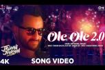 Jawaani Jaaneman Movie - LE OLE 2.0 Song