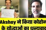 Akshay Kumar Thanks Corona Warriors