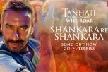 Shankara Re Shankara Song - Tanhaji The Unsung Warrior