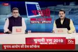 Special Coverage - Polling dates for Assembly elections in Maharashtra & Haryana announced