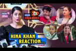 Hina Khan reaction on Bigg Boss 13 Contestants - Latest Interview