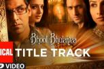 Bhool Bhulaiyaa Title Track Video