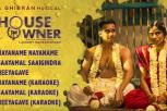 House Owner Tamil Movie, House Owner Audio Jukebox
