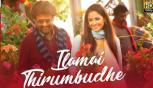 Petta video song | Ilamai Thirumbudhe Video song | Rajinikanth