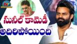 Chitralahari Movie, Sai Dharam Tej Shares His Work Experience With Sunil