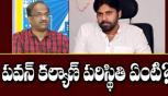 Why Pawan Kalyan Lost?, Prof Nageshwar Analysis