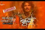 Gypsy Movie - Sneak Peek Censor Cut - 04 Video