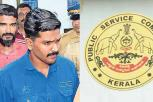No CBI Probe In PSC Exam Fraud Case, Say CM