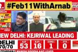 Just Hours Left To Know People's Mandate In Delhi