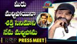 Jr NTR Funny Answer To Reporter at RRR Movie Press Meet