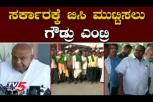 HD Deve Gowda and Kumaraswamy protest for Farmer's Problems