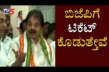 KC Venugopal inviting BJP leaders for By Election
