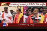 Actor Tara Campaigns for BJP's Gopalaiah in Mahalakshmi Layout