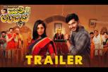 Matte Udbhava Movie - Trailer
