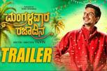 Mangalavara Rajaadina Movie Trailer
