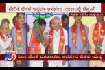 Newly Inducted BJP Leader R Shankar Tries to speak with CM BSY on Stage, But Fails