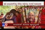 Ambareesh 1st Death Anniversary: Sumalatha, Abhishek, Actor Darshan offers Pooja to Ambi Samadhi