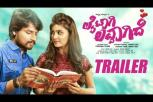 Laitaagi Lovvagide Movie Trailer
