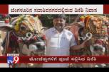 DK Shivakumar Celebrates Sankranthi at his residence in Bengaluru, offers Prayers to Bull