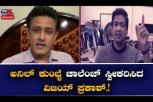 Singer Vijay Prakash accepted Cricketer Anil Kumble's Poetry reading Challenge