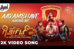 Girmit Movie - Aarambhave Aanandave Video Song