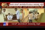 Gokak Bypoll: Lakhan Jarkiholi & Satish Jarkiholi files Nomination