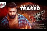 Ombatthane Dikku Movie - 2K Teaser