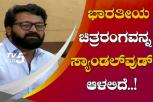 Rishab Shetty's speech after his Film Bags National Award - SHPS Kasaragod