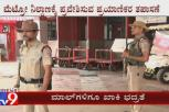 Karnataka on high alert, high security beefed up across KR Market & Bangalore shopping malls
