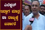 Exclusive chit chat with KPCC President Dinesh Gundu Rao - Hassan