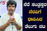 Telugu actor Sampoornesh Babu donates 2 lakhs for North Karnataka victims