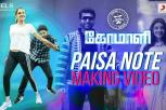 Comali - Paisa Note song making video - Jayam Ravi, Kajal Aggarwal