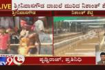 Kambala jockey named Nishant Shetty has come to light who broke shrinivas Gowda's record