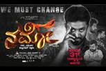 Namo Kannada Movie Trailer