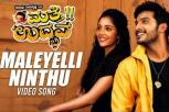 Maleyelli Ninthu Video Song - Matte Udbhava